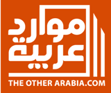 the other arabia new.png